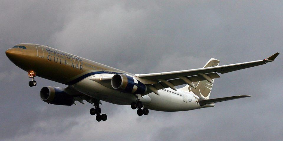 A9C-KE, Gulf Air, A330-200