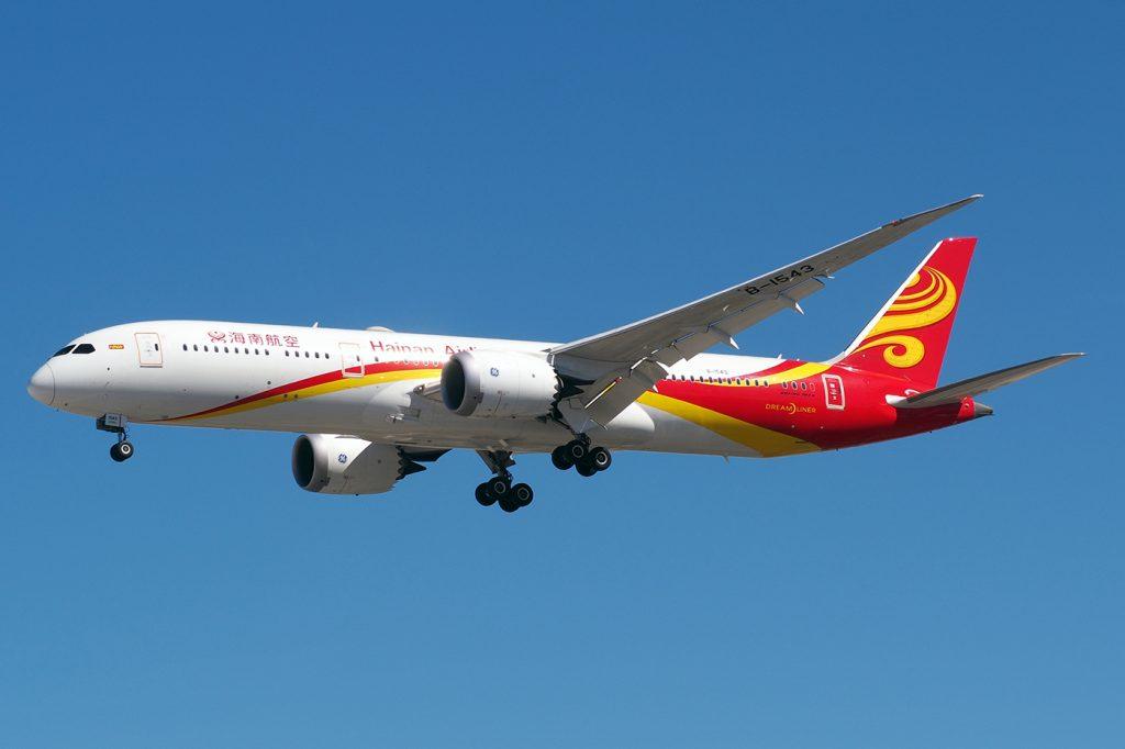 B-1543, Hainan Airlines, B787-9